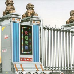 深圳伸缩门