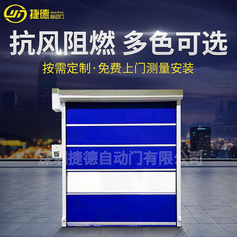 北京风淋室互锁快速门