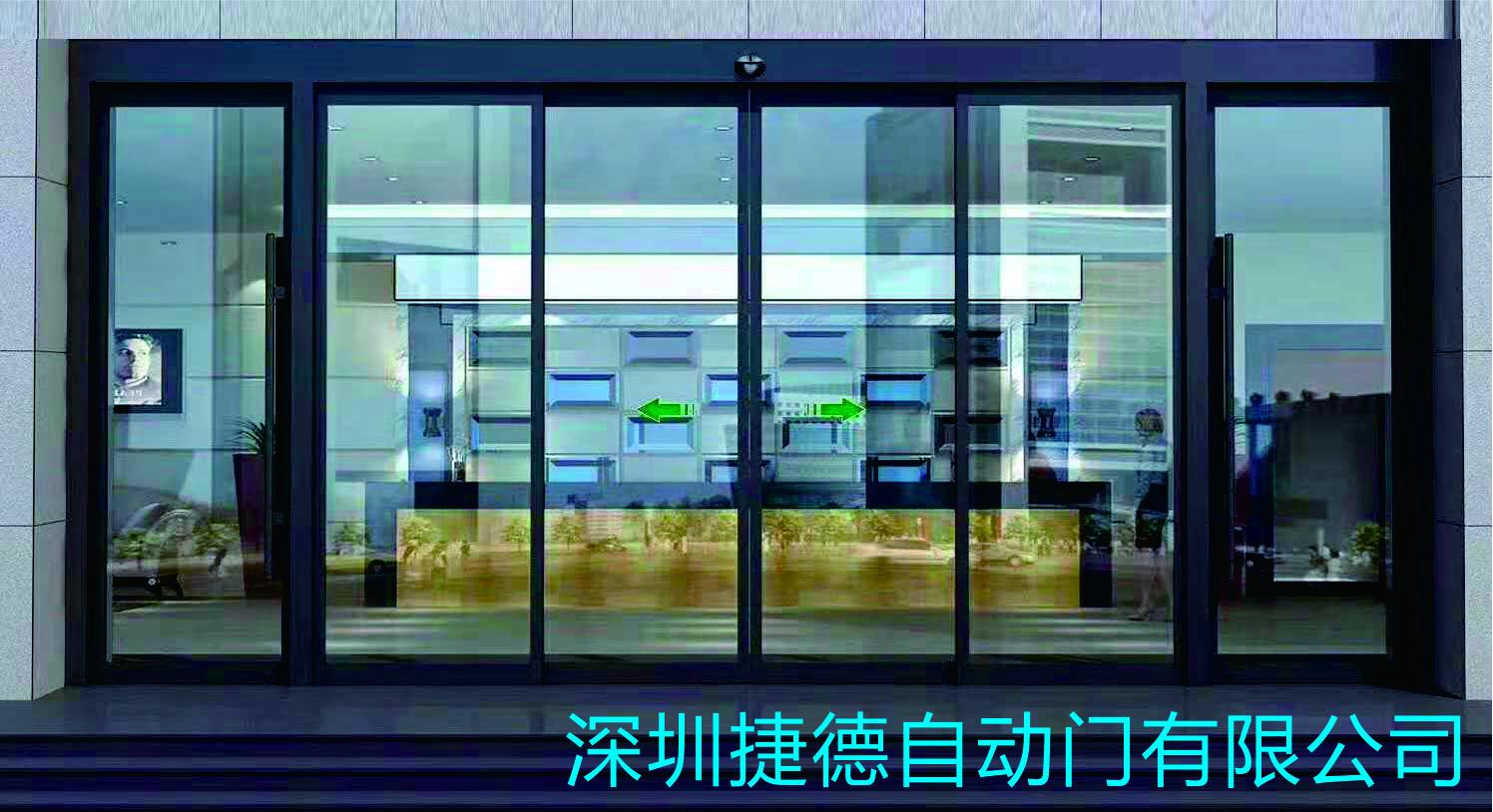 北京酒店感应门