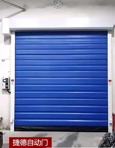 冷库快速卷帘门