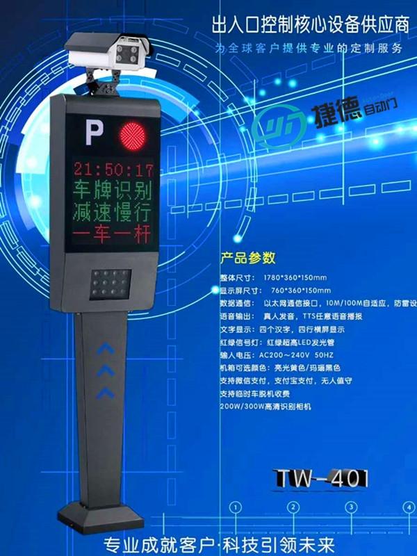 CP880车牌识别系统